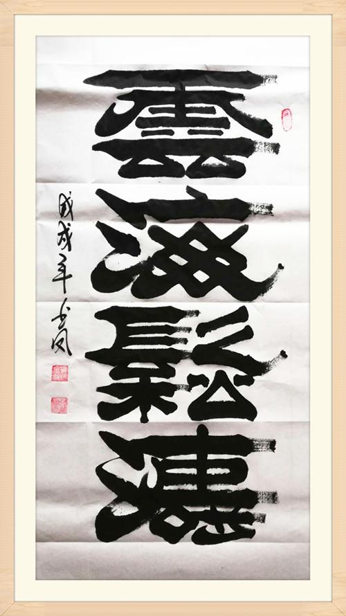 9《云海松涛》.jpg