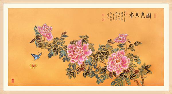 13国色天香 67x136cm 20 2014 (1).JPG
