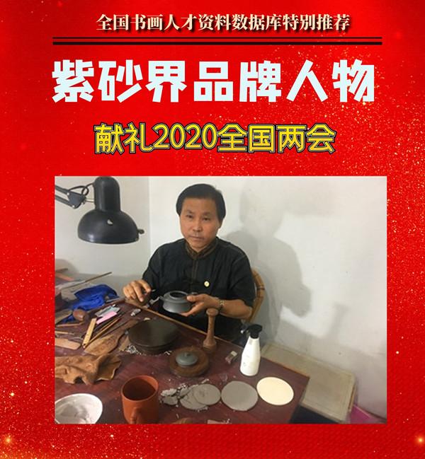 吴海龙海报!.jpg